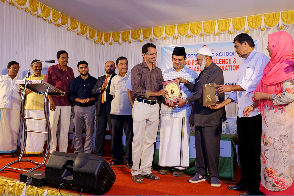 Awards Function